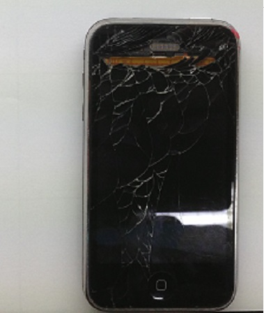 IPHONE HAMBURG REPARATUR